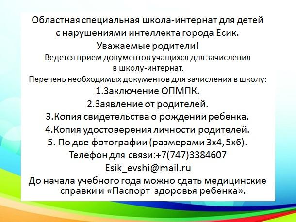 WhatsApp Image 2021-07-26 at 11.17.54